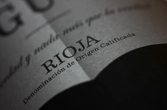 超过50名西班牙酿酒师计划申请脱离里奥哈DOCa认证