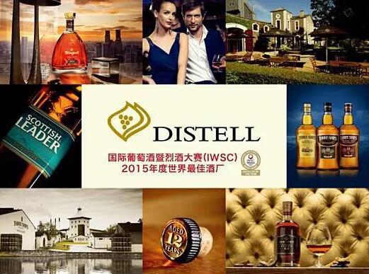 喜力集团计划收购南非葡萄酒商Distell集团,扩大产品组合