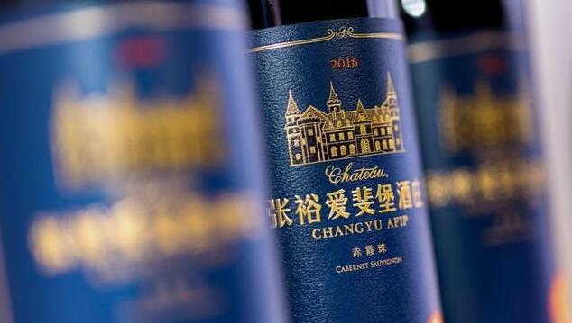 张裕葡萄酒在第25届柏林葡萄酒大赛中夺得10枚金牌