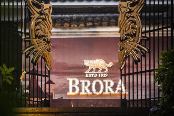 苏格兰威士忌传奇酒厂布朗拉举办线上重启仪式