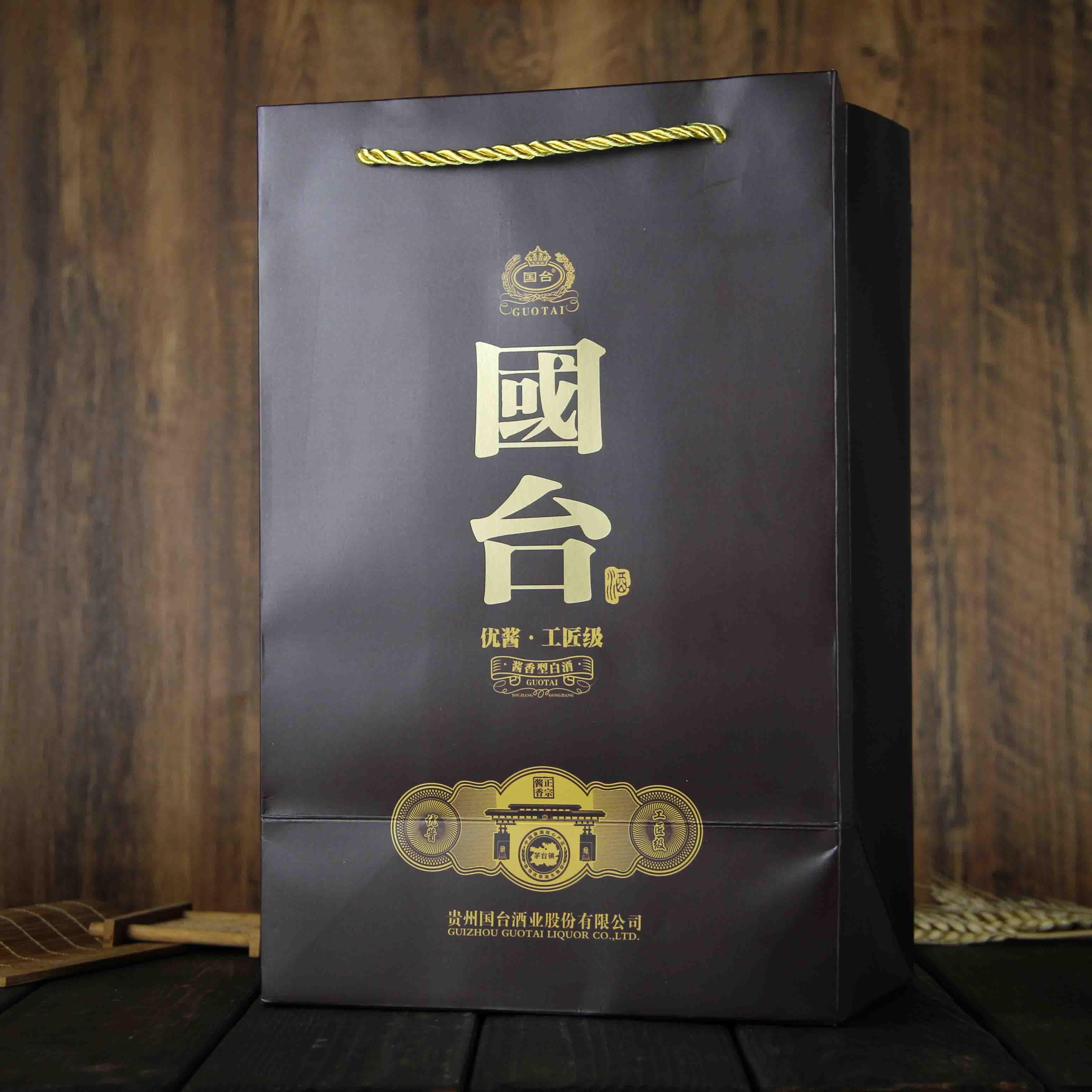 中國貴州茅臺鎮國臺醬香型白酒