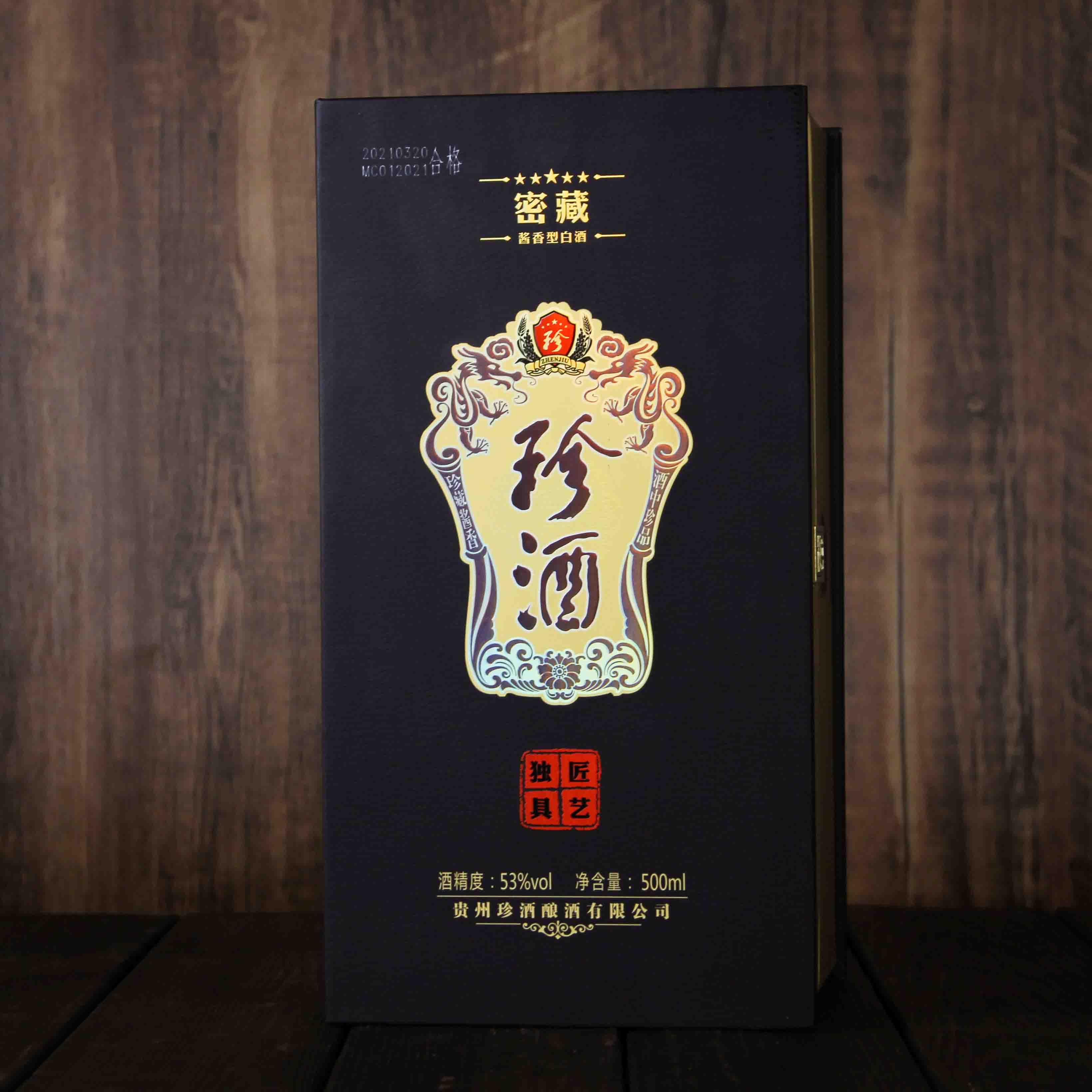 中国贵州茅台镇珍酒白酒