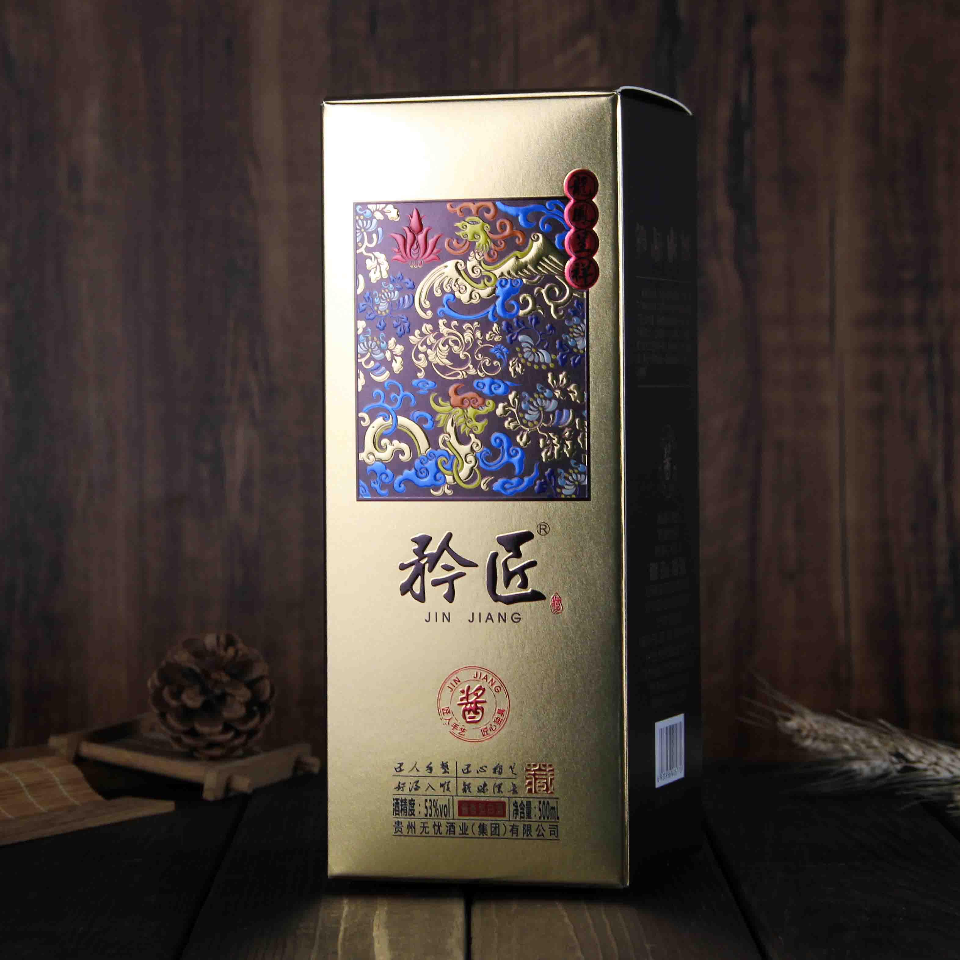 中國貴州茅臺鎮矜匠龍鳳呈祥醬香型白酒