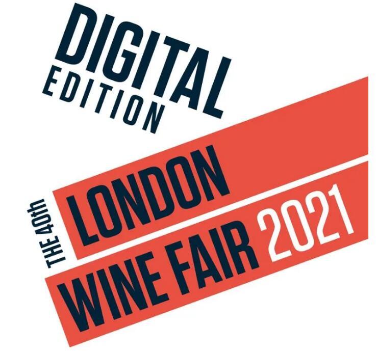 首届100%数字伦敦葡萄酒博览会日前举行