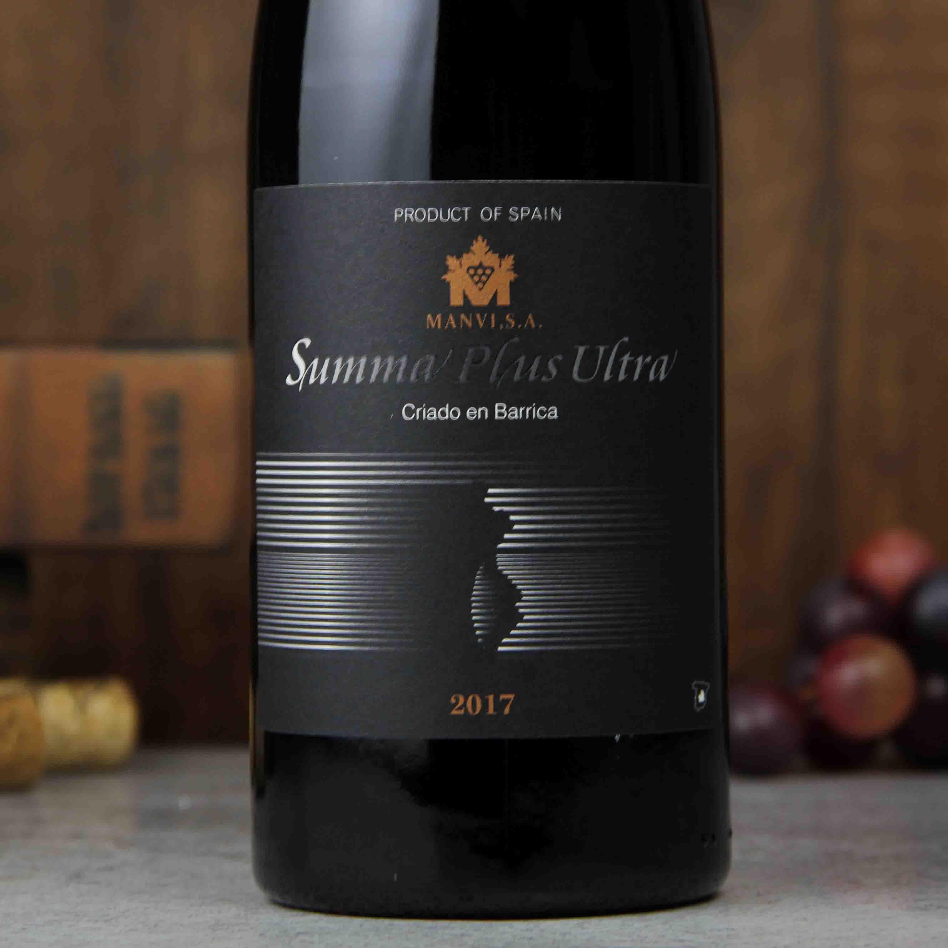 西班牙拉曼恰米特·尼佳酿红葡萄酒红酒