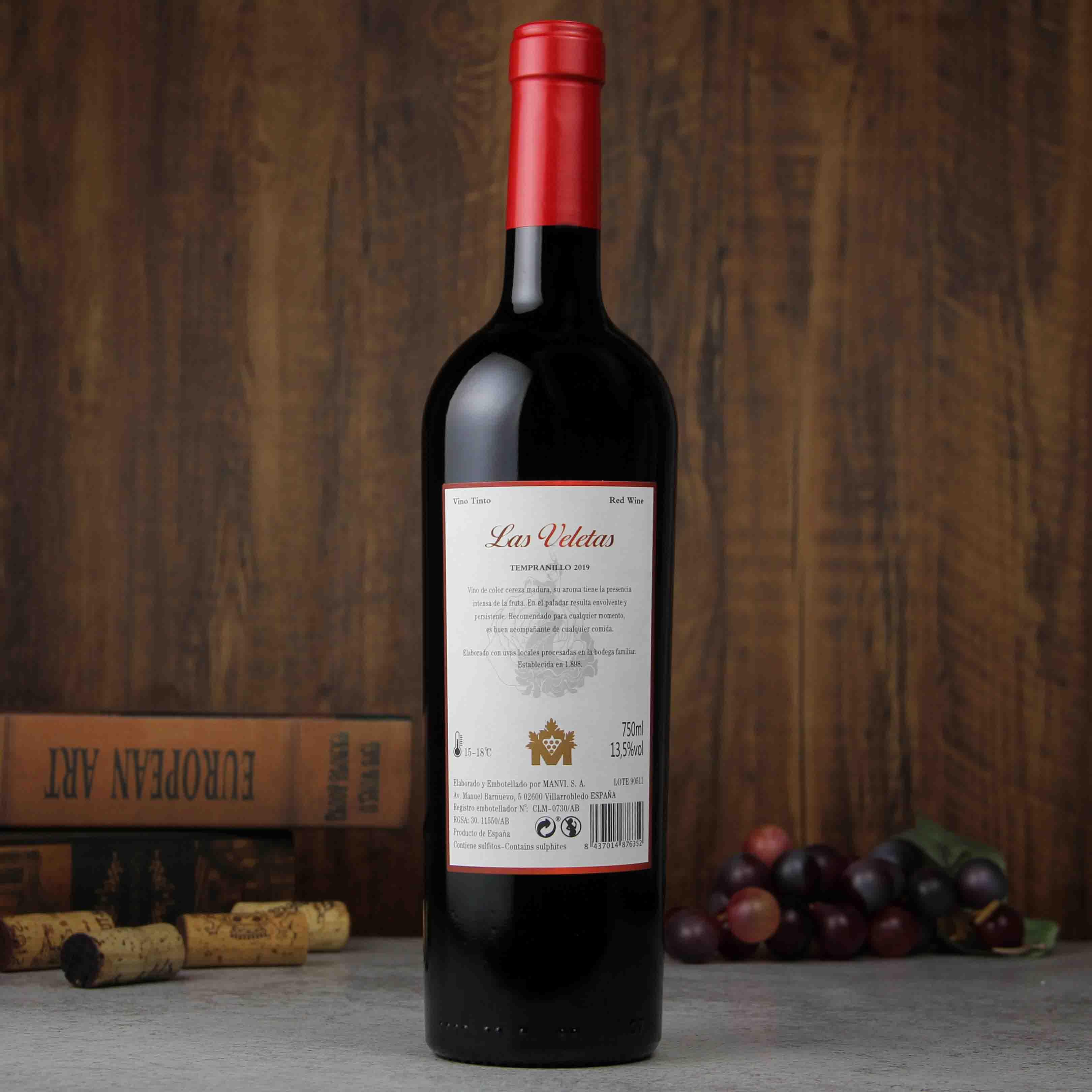 西班牙拉曼恰维蕾塔干红葡萄酒红酒
