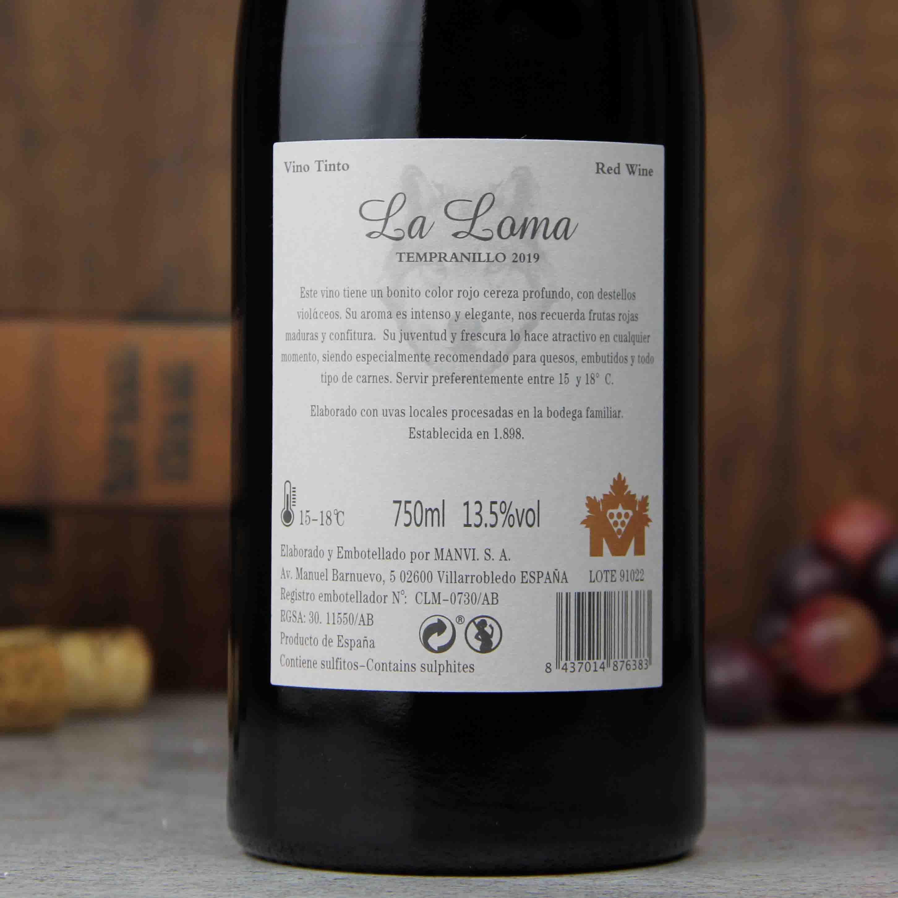 西班牙拉曼恰罗玛干红葡萄酒红酒