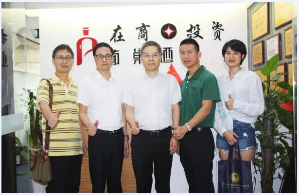 市工商联副主席陈立到葡巢酒业公司调研