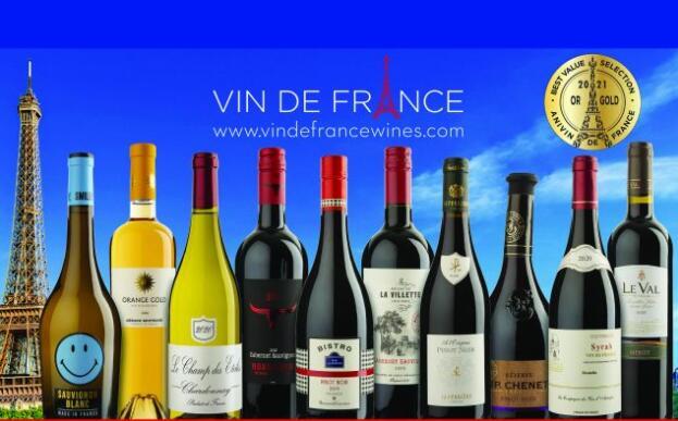 法国国家葡萄酒行业协会公布2021年法国大使葡萄酒名单
