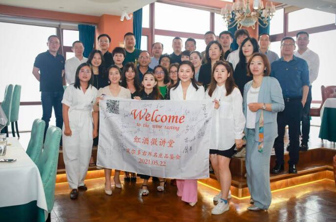 世界名庄葡萄酒品鉴会在北京举办