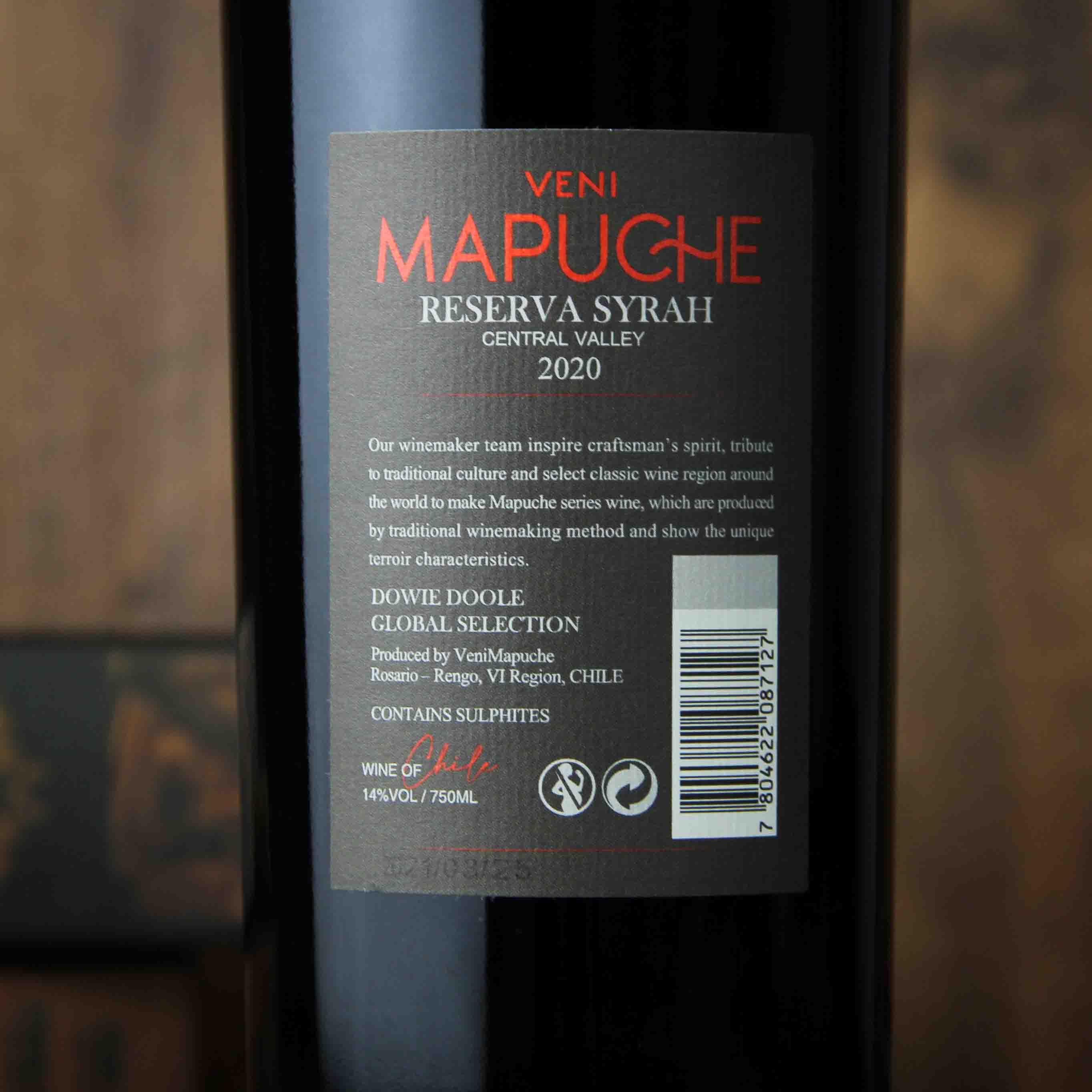 智利中央山谷都度酒庄马普切神树珍藏西拉红葡萄酒红酒