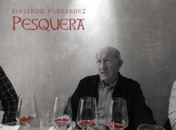 西班牙Pesquera酒庄创始人离世,享年88岁
