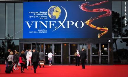 第三届Vinexpo上海国际葡萄酒博览会将在10月举办