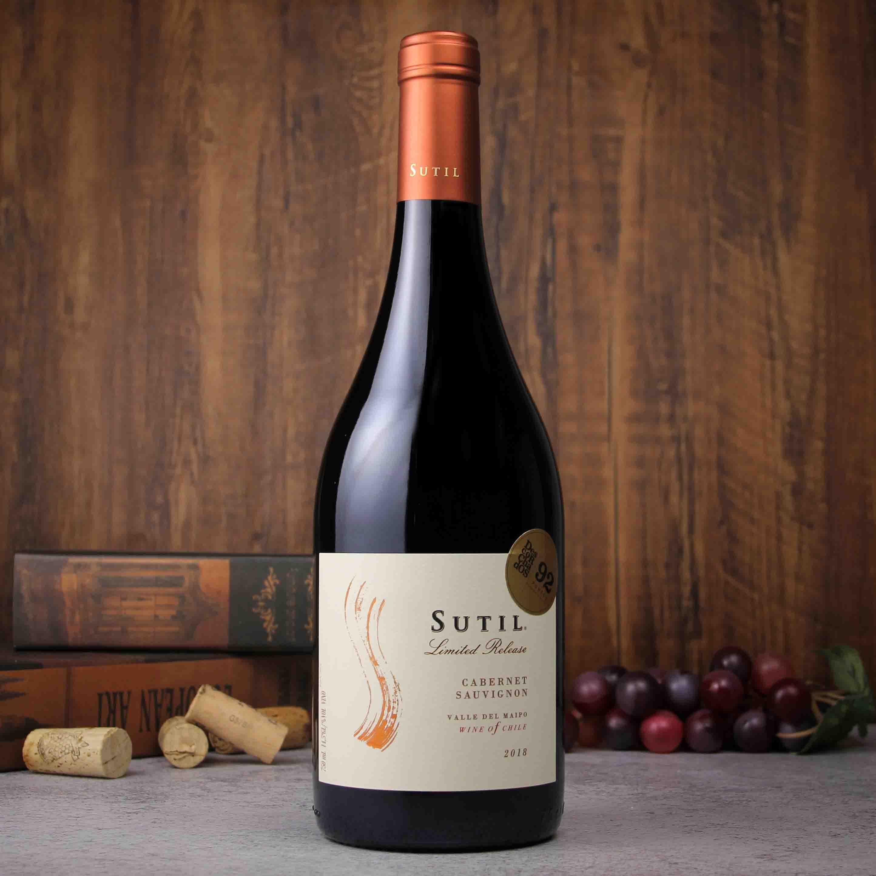 智利科尓查瓜谷苏蒂尔限量佳 美娜干红葡萄酒