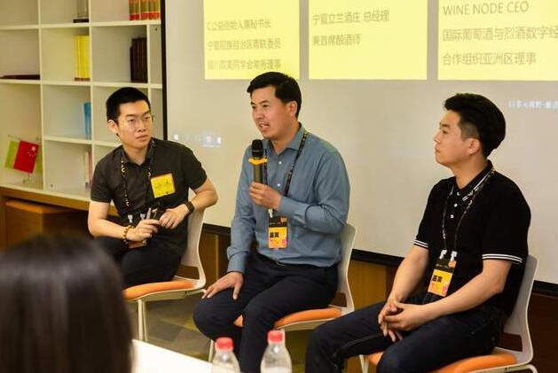 首场宁夏九大重点发展产业知识普及系列活动日前举办