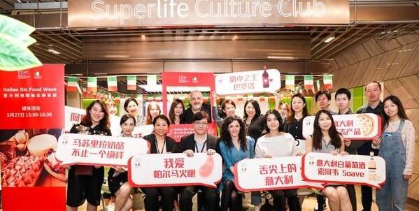 意大利地理标志美食周系列活动日前在上海举办