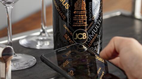 波塞特酒庄联合联合技术公司推出JCB酒瓶