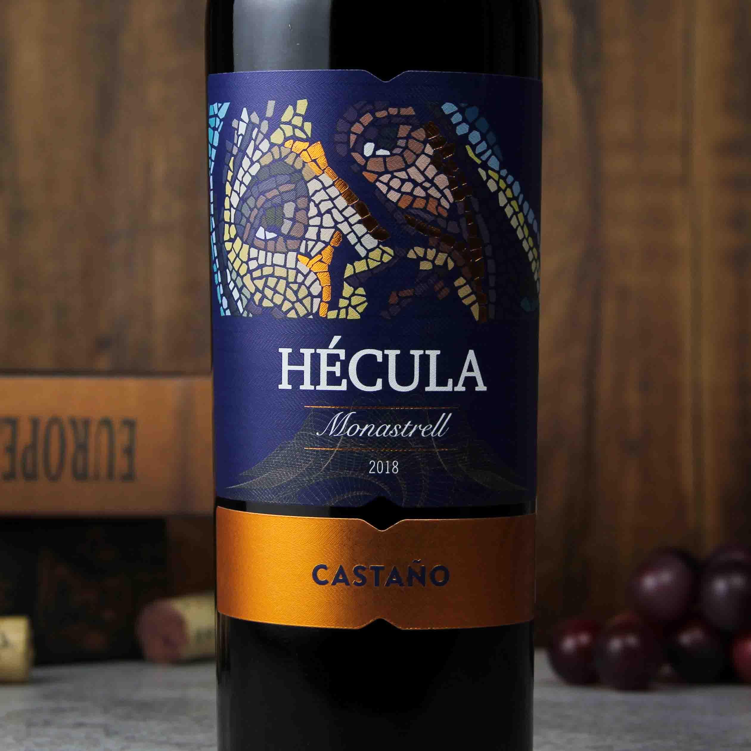 西班牙贺富拉干红葡萄酒红酒