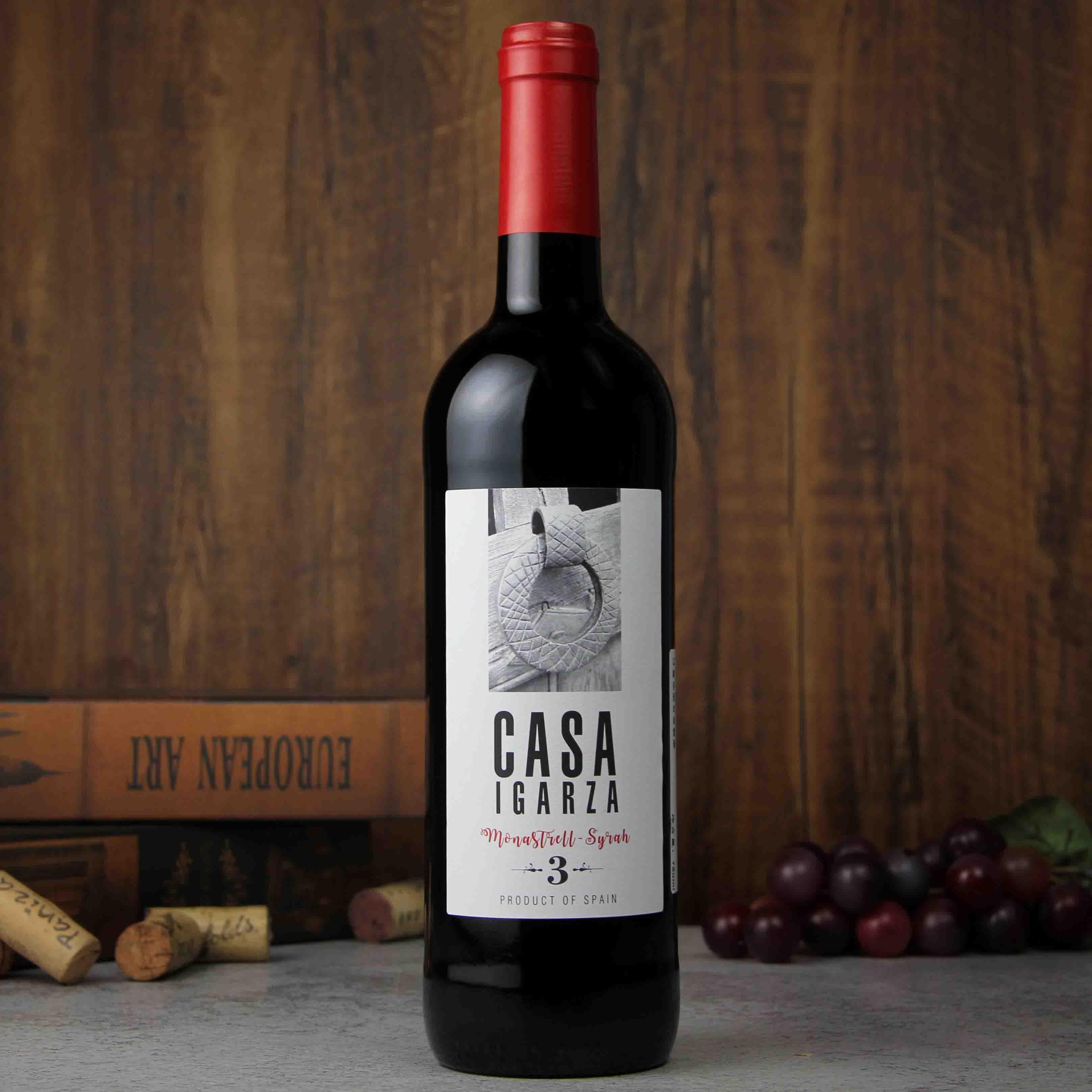 西班牙耶克拉家萨No.3 干红葡萄酒红酒