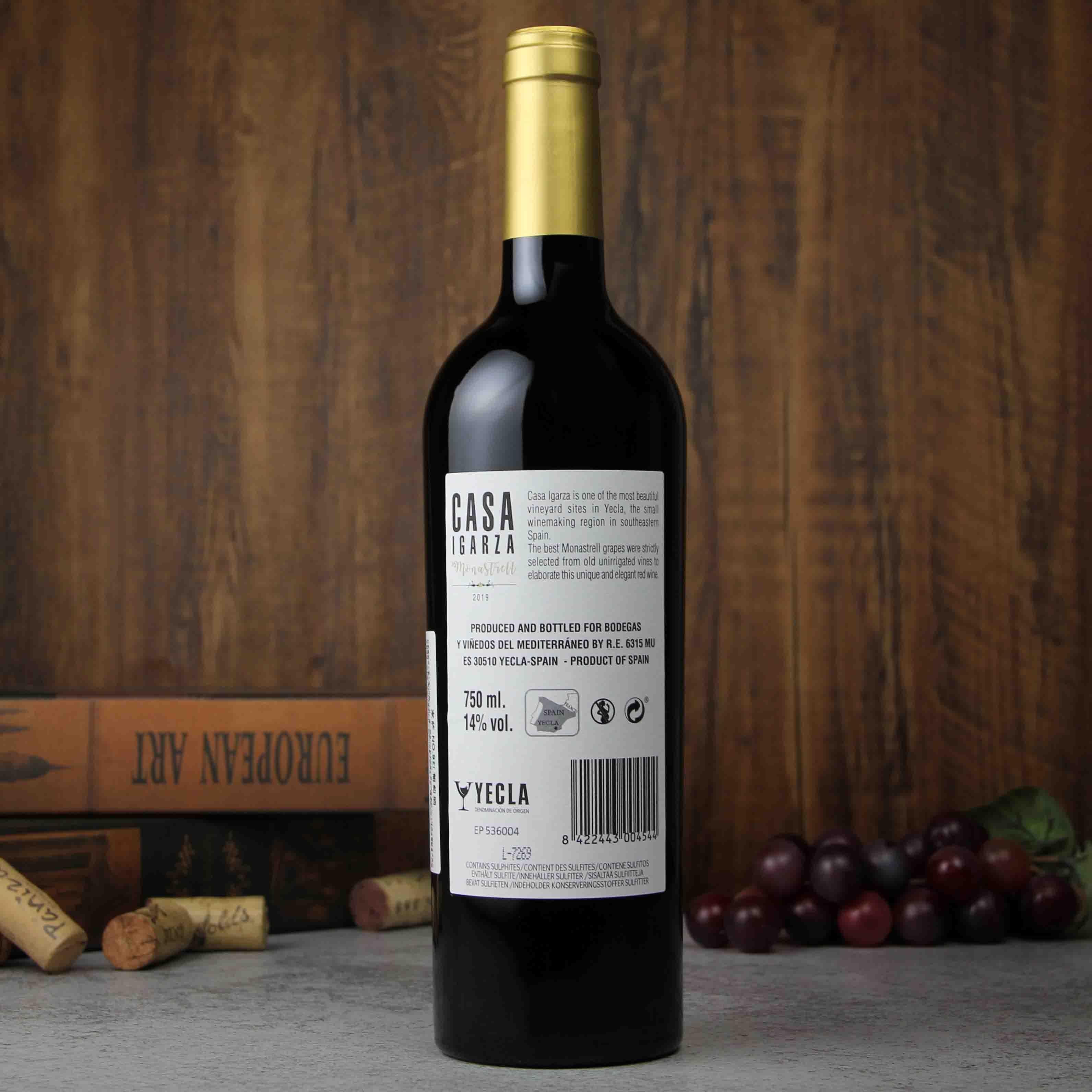 西班牙耶克拉家萨No.9干红葡萄酒红酒