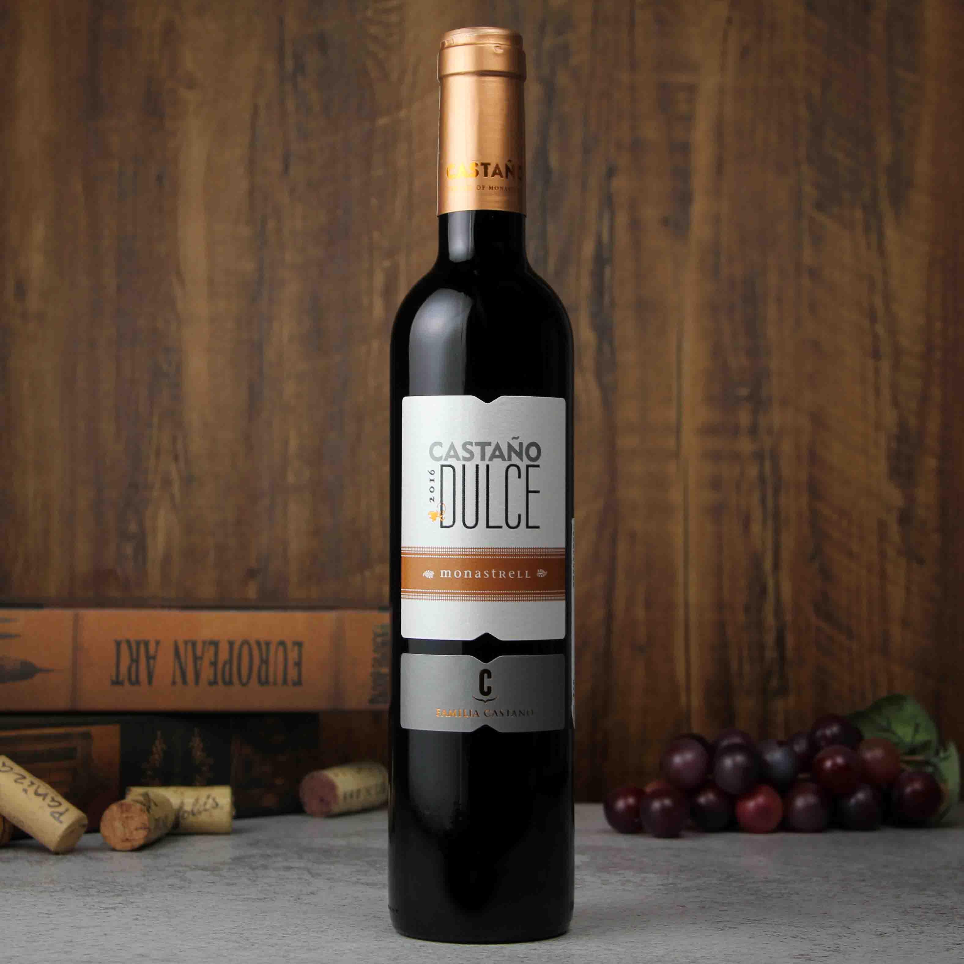 西班牙耶克拉卡斯塔诺(风干)甜红葡萄酒