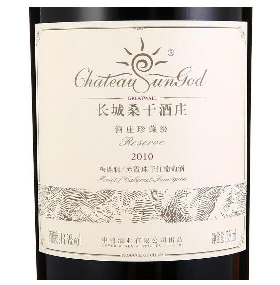 """中粮长城桑干酒庄酒成为""""翰林盃""""高尔夫精英赛唯一指定葡萄酒"""