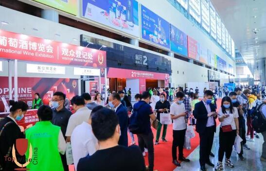 TopWine 中国北京国际葡萄酒博览会昨天拉开帷幕