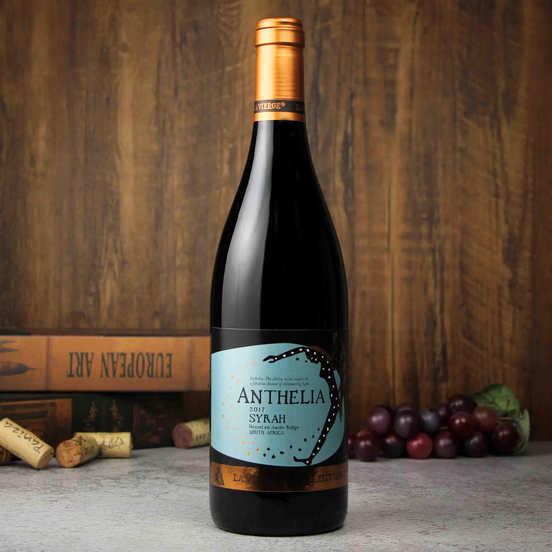南非拉维热酒庄 安西莉亚西拉红葡萄酒
