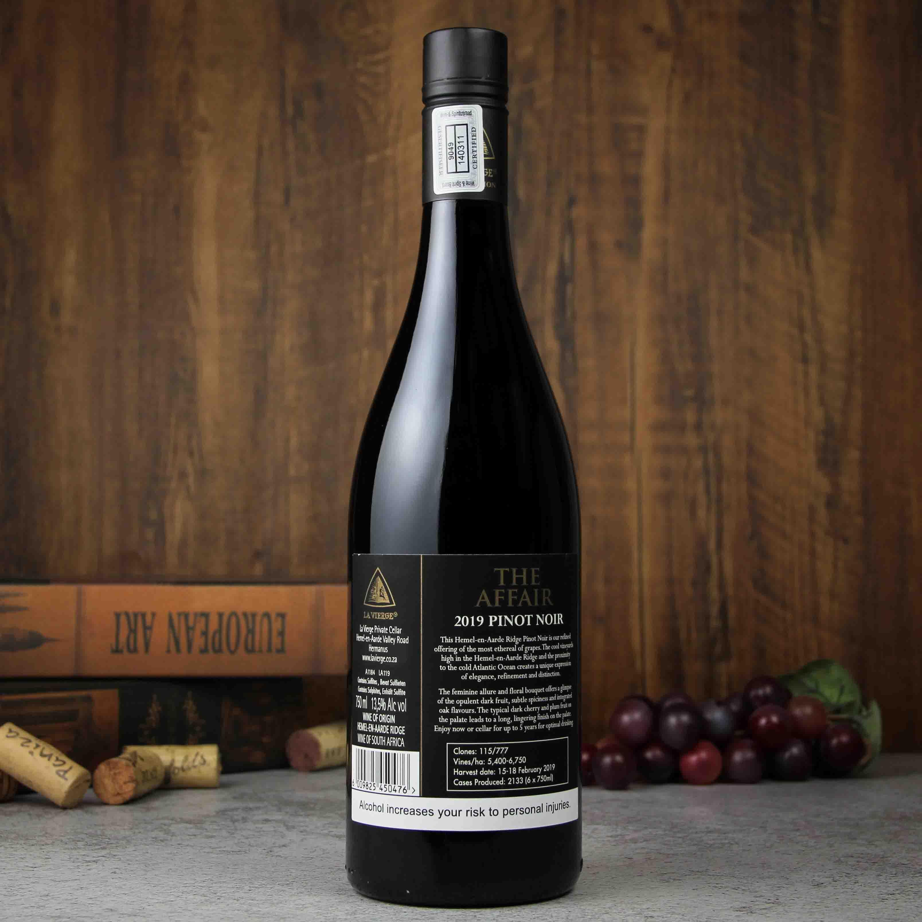 南非拉维热-艾弗爱尔黑皮诺红葡萄酒