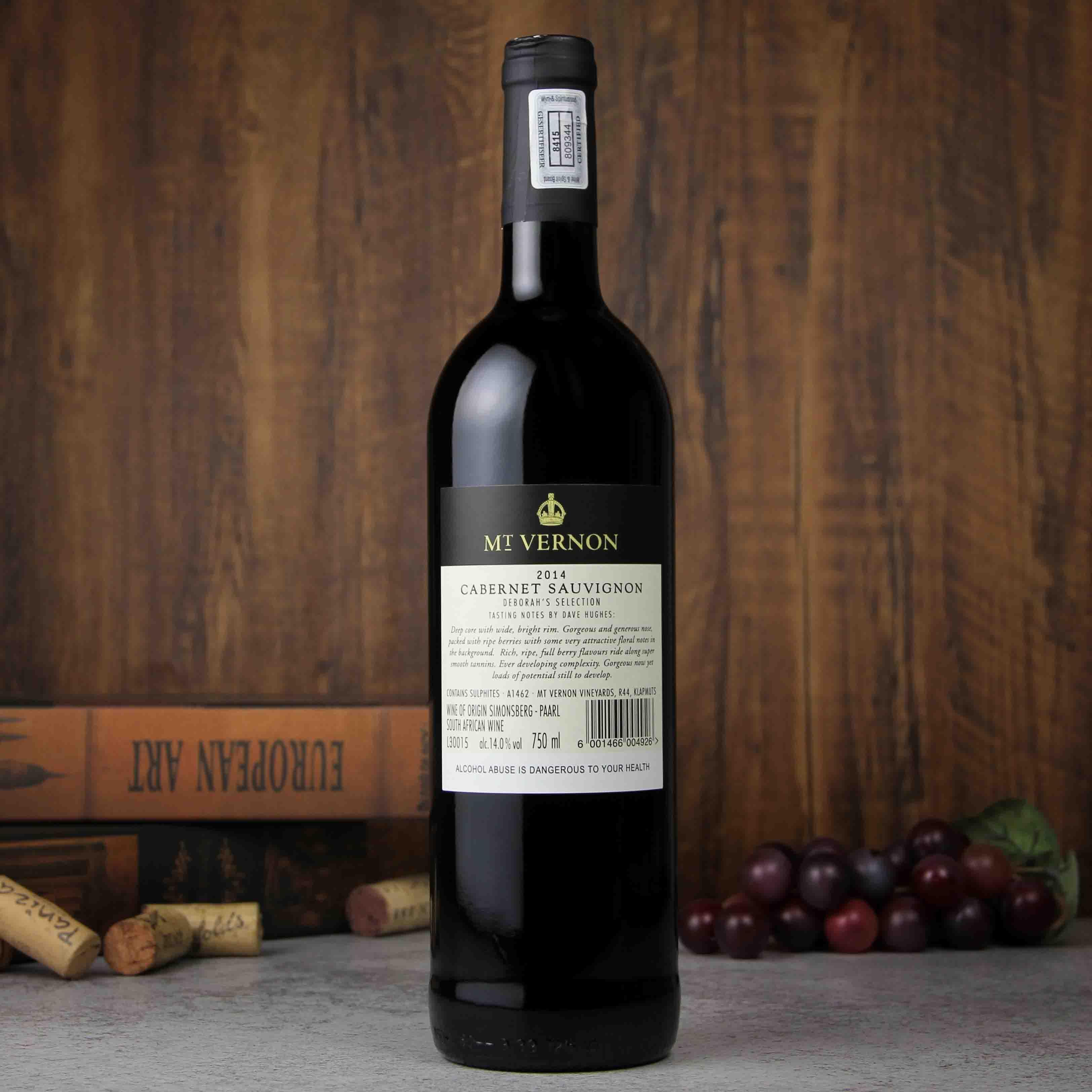南非帕尔-西蒙伯格弗农山酒庄赤霞珠红葡萄酒