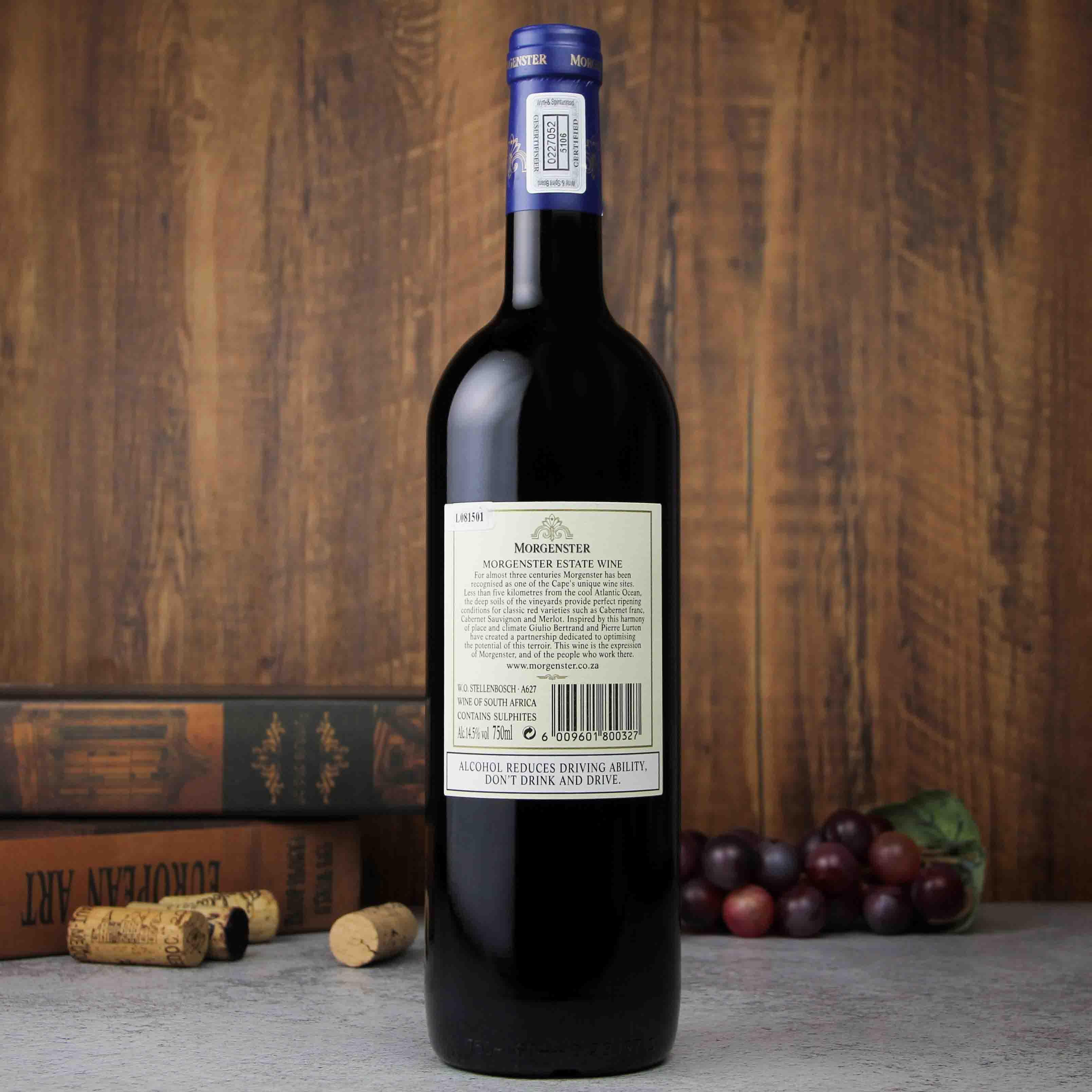 南非斯泰伦博斯摩根斯特红葡萄酒红酒