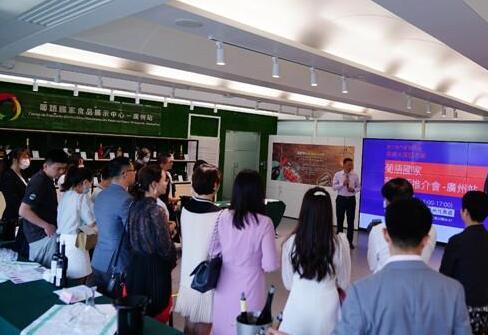澳门贸易投资促进局在广州举办葡萄酒推介会