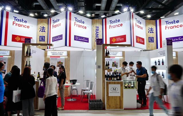 Taste France品味法兰西品牌参展第11届中国国际葡萄酒展览会