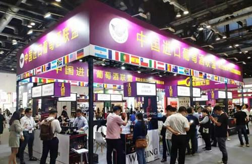 中国进口葡萄酒联盟组团参展2021年北京TOPWINE国际葡萄酒博览会