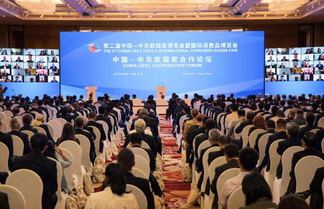 第二届中东欧国家博览会在宁波举行