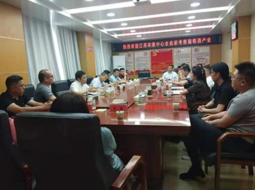 江苏省苏合农副产品展示展销中心率队到访考察吴忠市葡萄酒产业