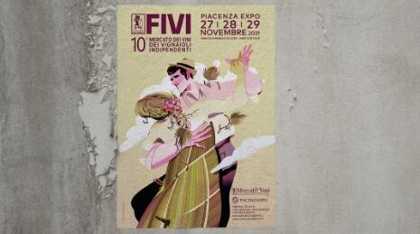 独立酿酒师葡萄酒市场展将于11月举办