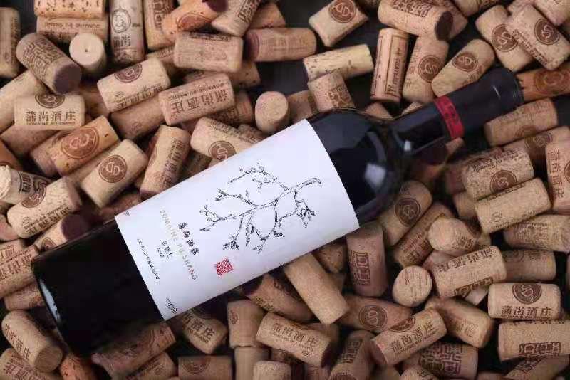 中国宁夏产区蒲尚酒庄·马瑟兰干红葡萄酒红酒