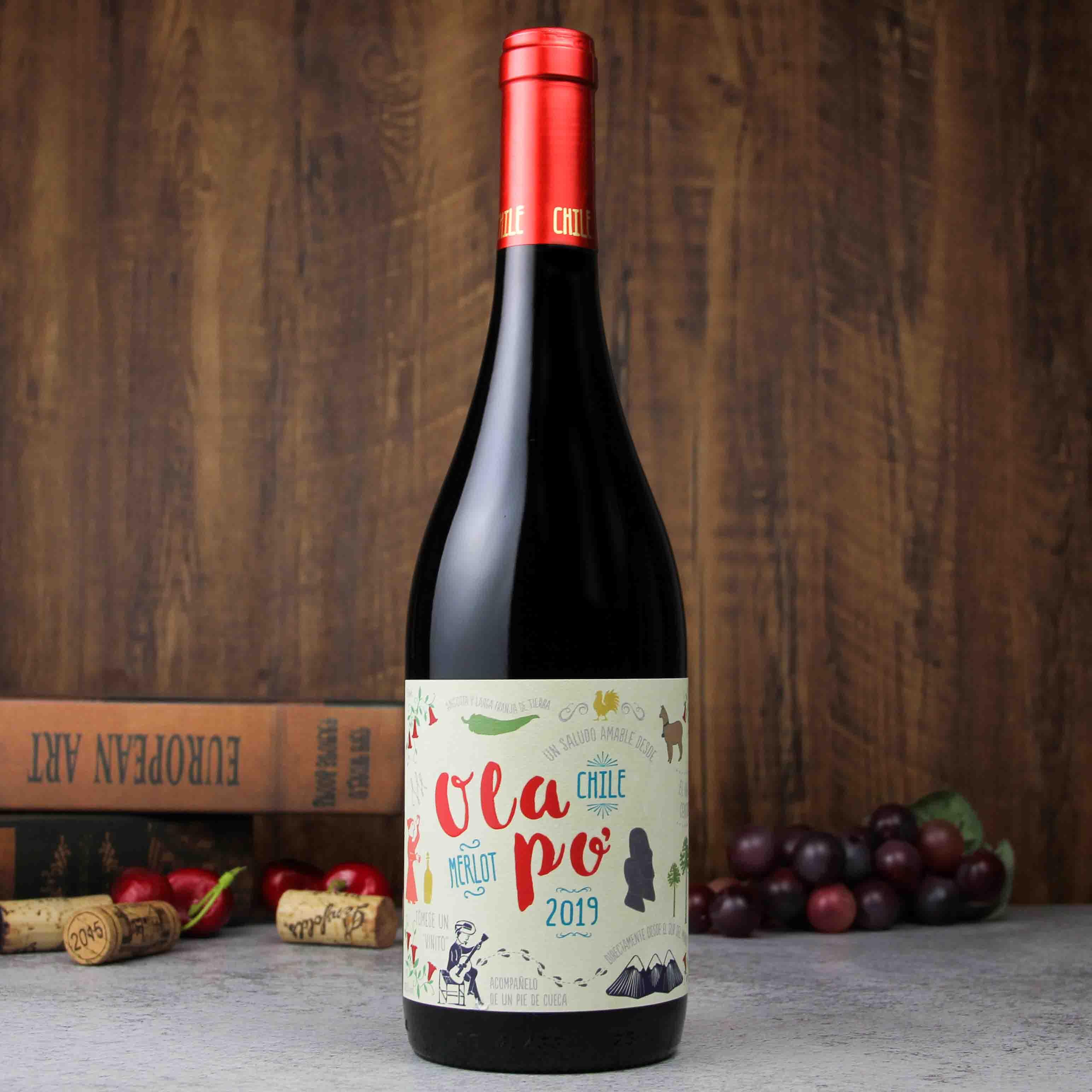 智利中央山谷圣爱琳娜酒庄欧乐坡梅洛红葡萄酒红酒