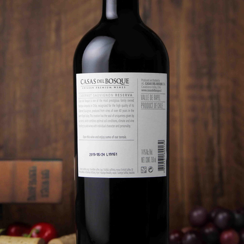 智利兰佩谷卡萨伯斯克珍藏赤霞珠红葡萄酒红酒