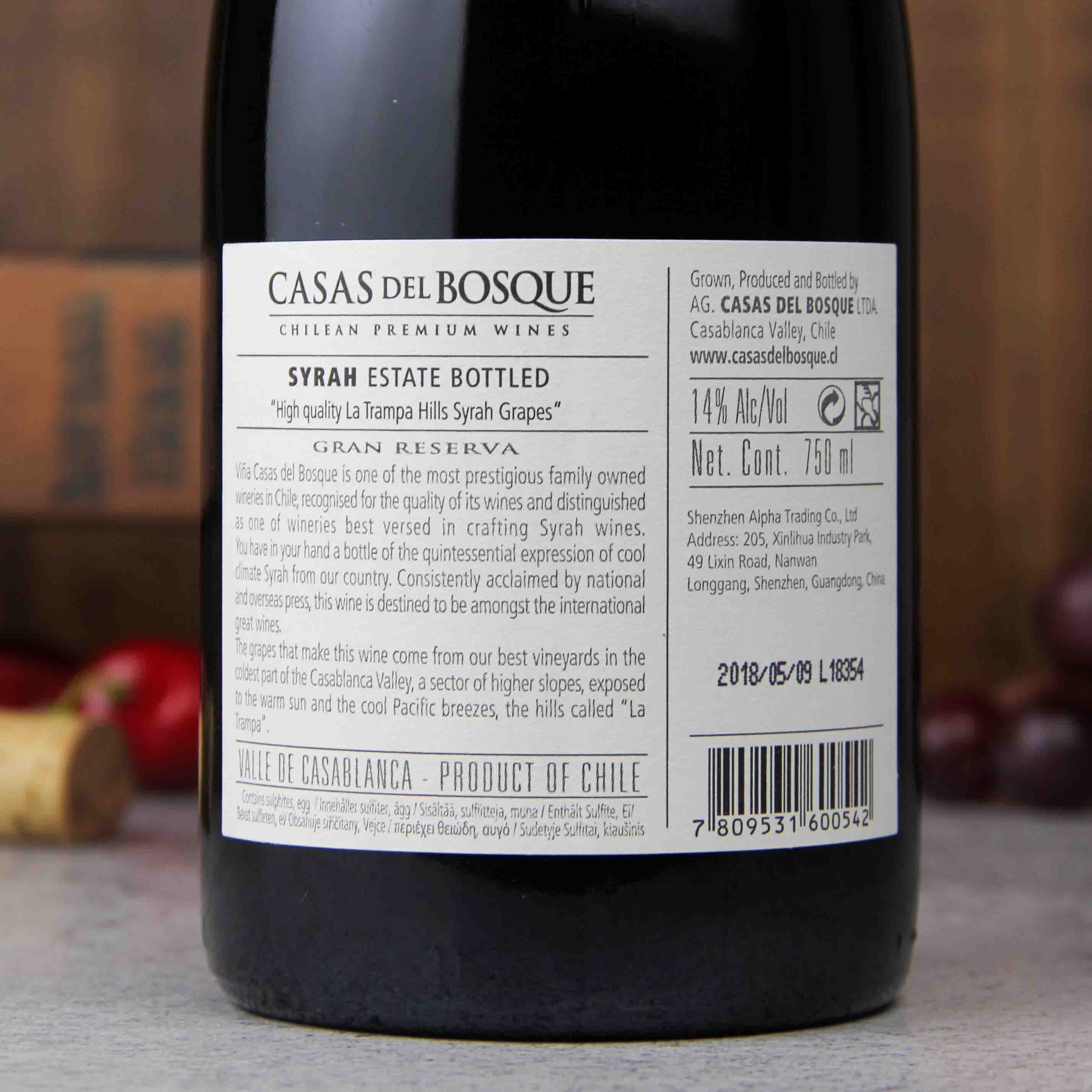 智利卡萨布兰谷卡萨伯斯克特藏西拉红葡萄酒红酒