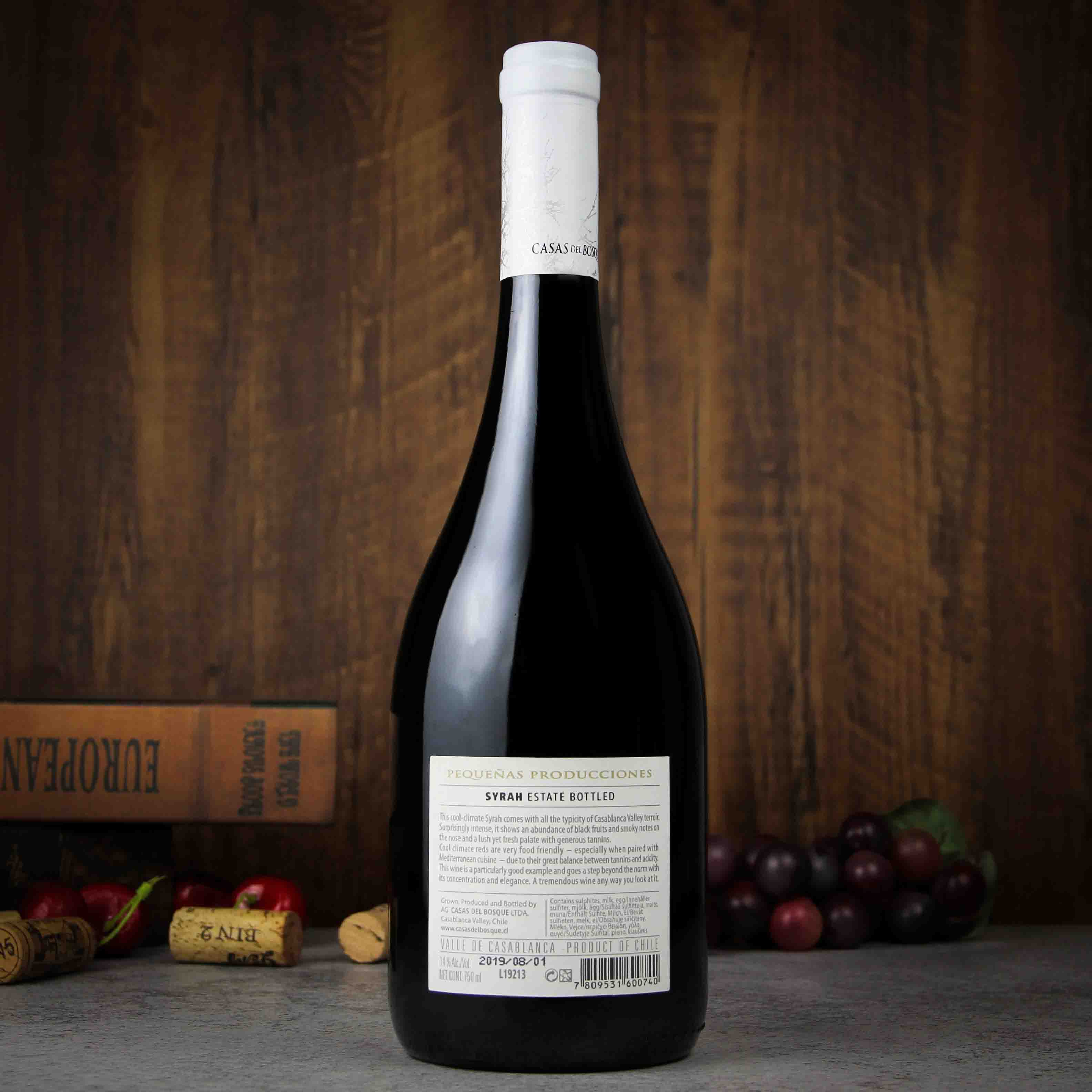 智利卡萨布兰谷卡萨伯斯克皮纳斯西拉红葡萄酒红酒