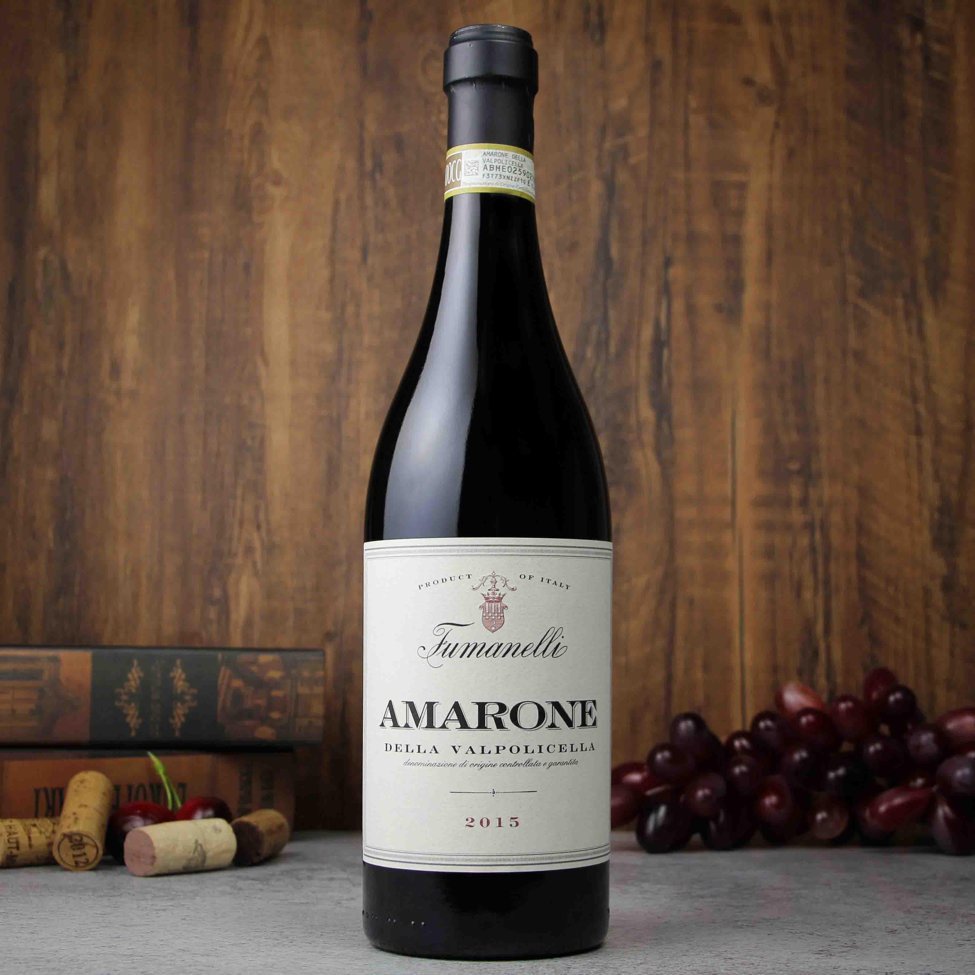 意大利威尼托Marchesi Fumanelli莊園阿瑪羅尼紅葡萄酒紅酒