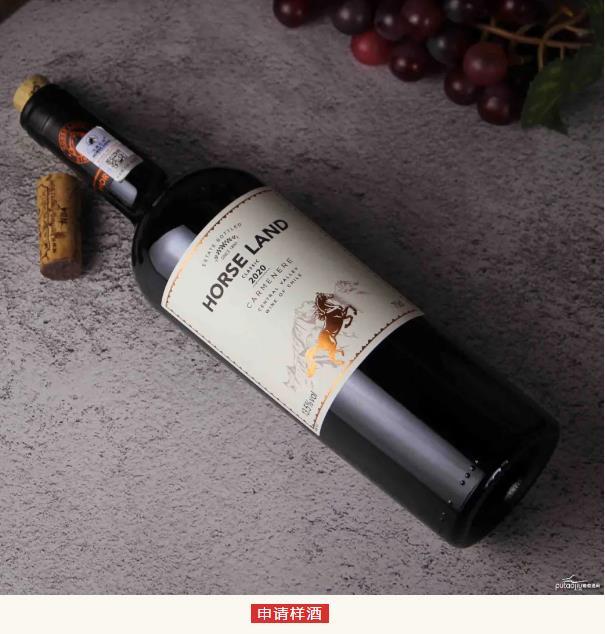 父親節,你還欠父親一瓶葡萄酒!