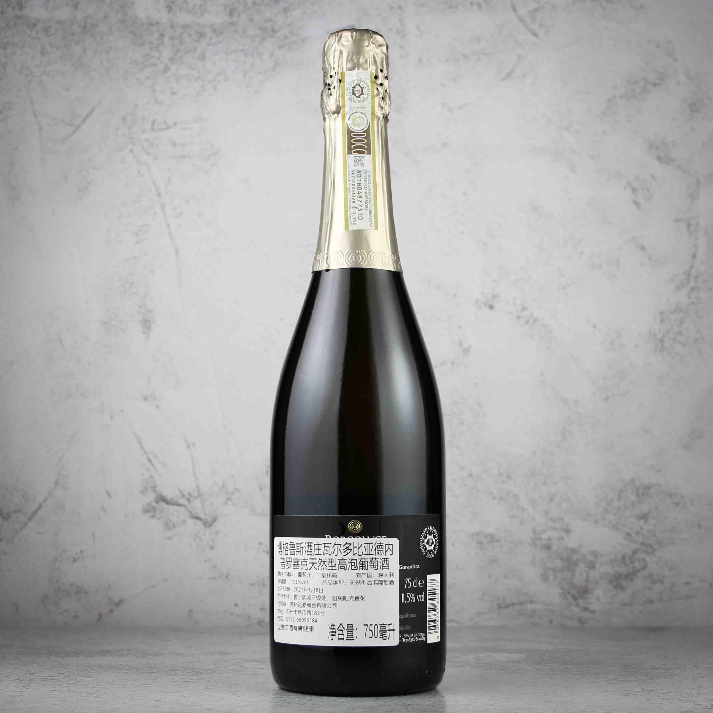 意大利瓦尔多比亚德内·普罗塞克 天然型高泡葡萄酒750ml