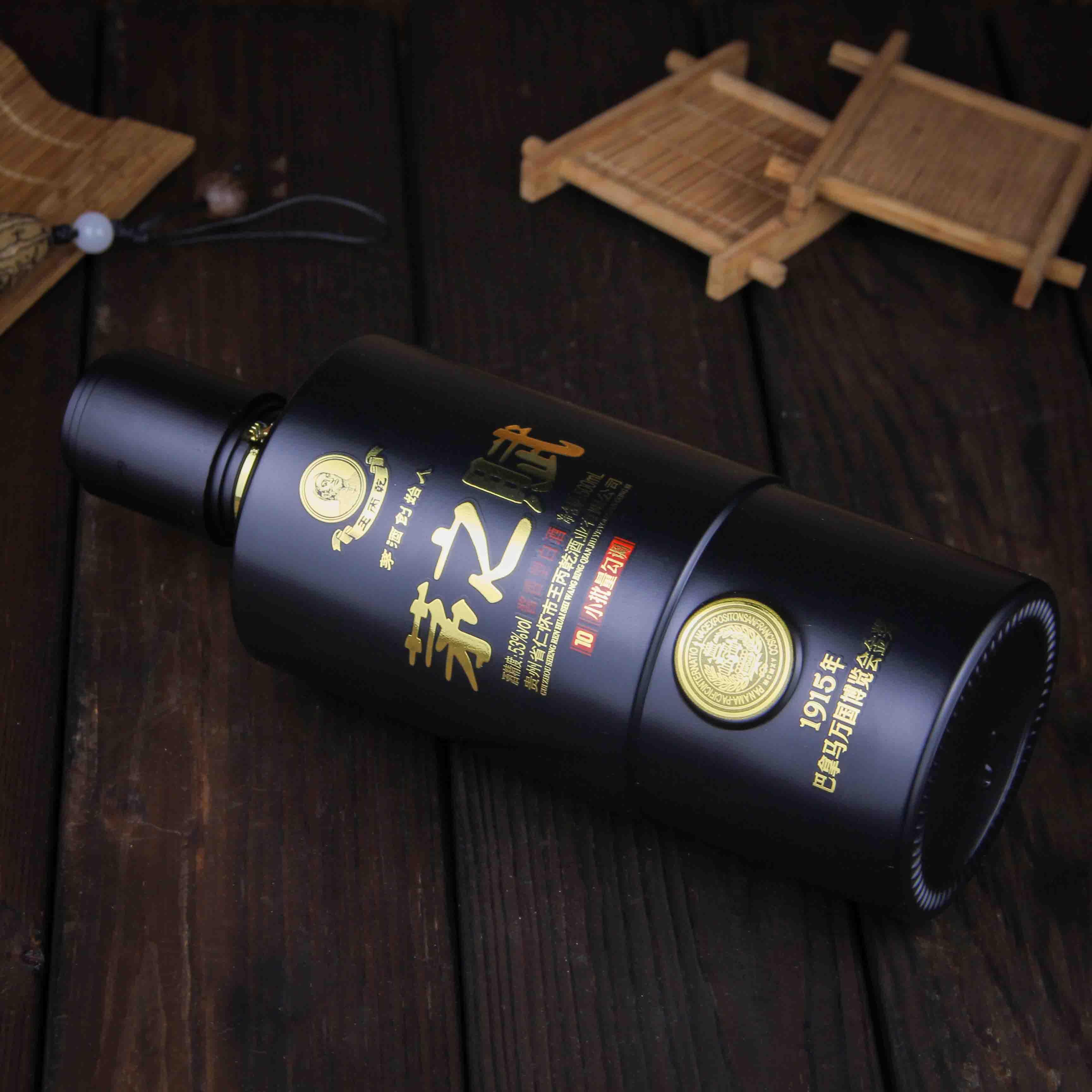 中国贵州茅之赋·黑酱香型白酒
