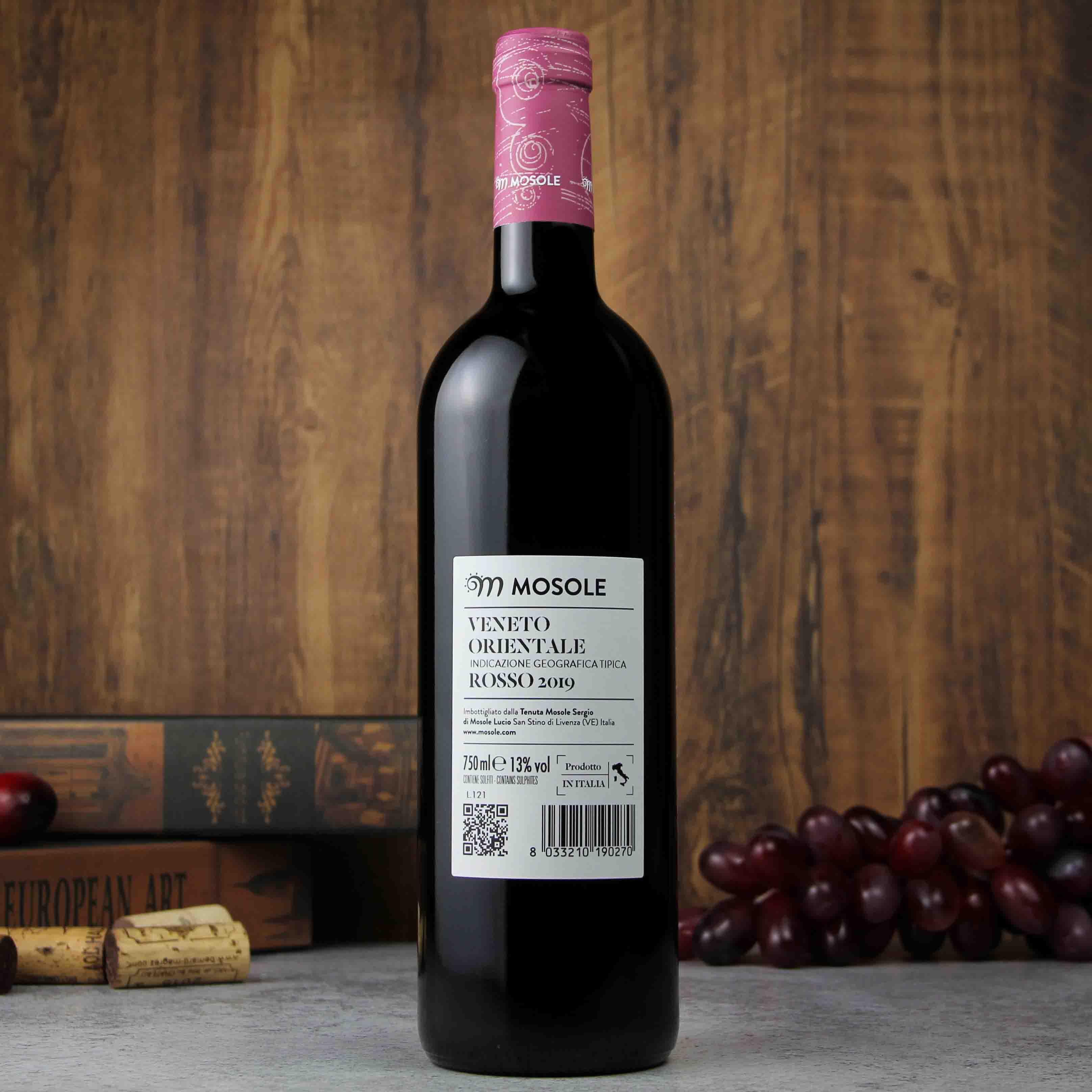 意大利威尼托幻影33干葡萄酒