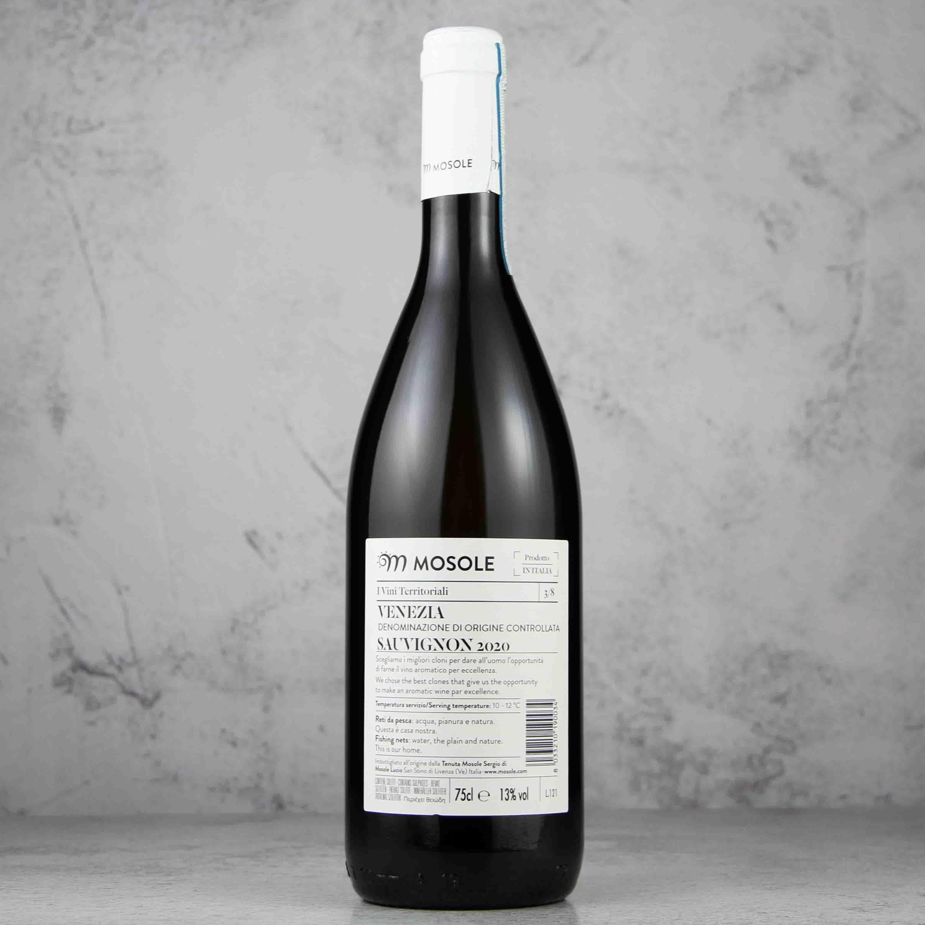 意大利威尼托莫斯勒长相思干白葡萄酒