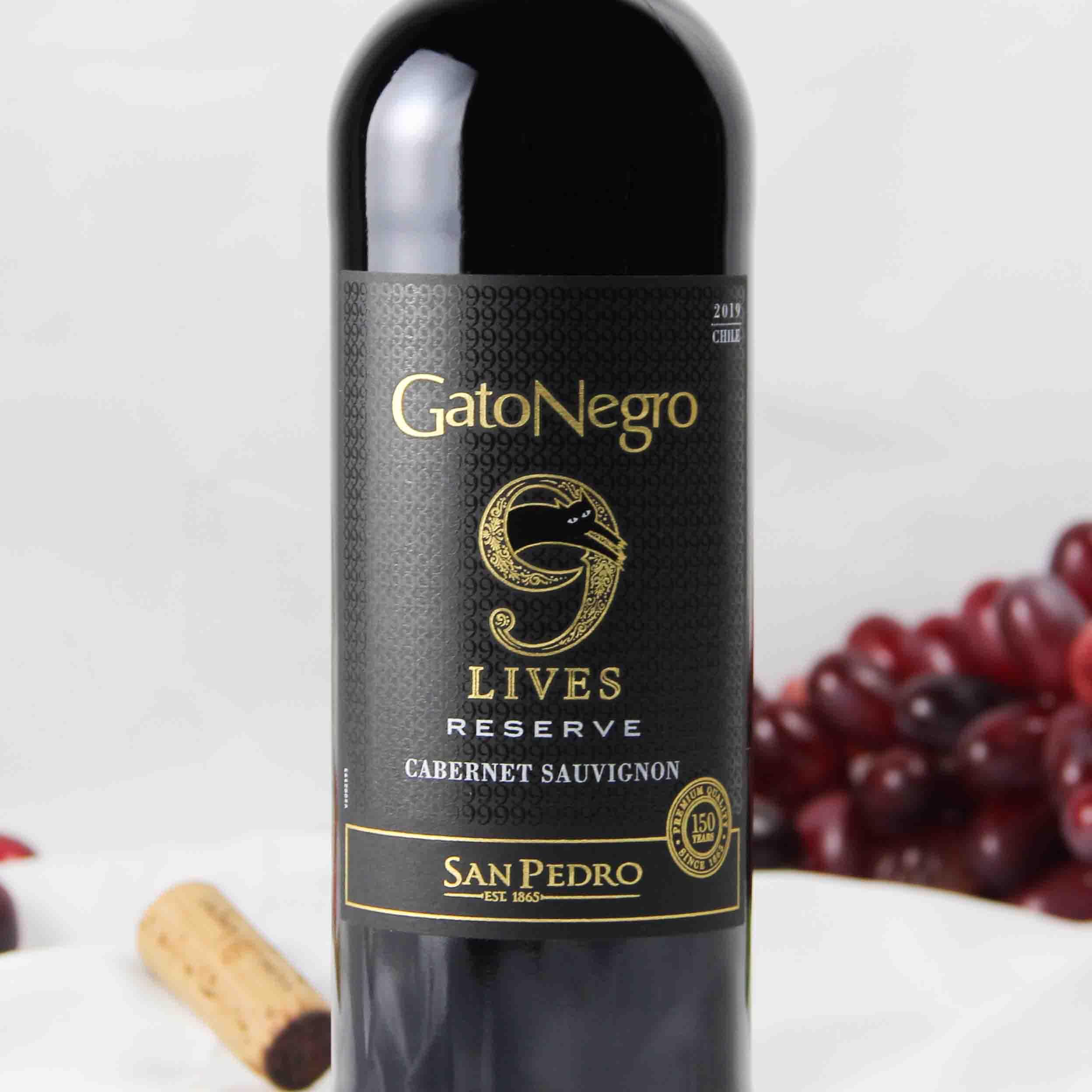 智利中央山谷黑猫赤霞珠九世珍藏红葡萄酒红酒