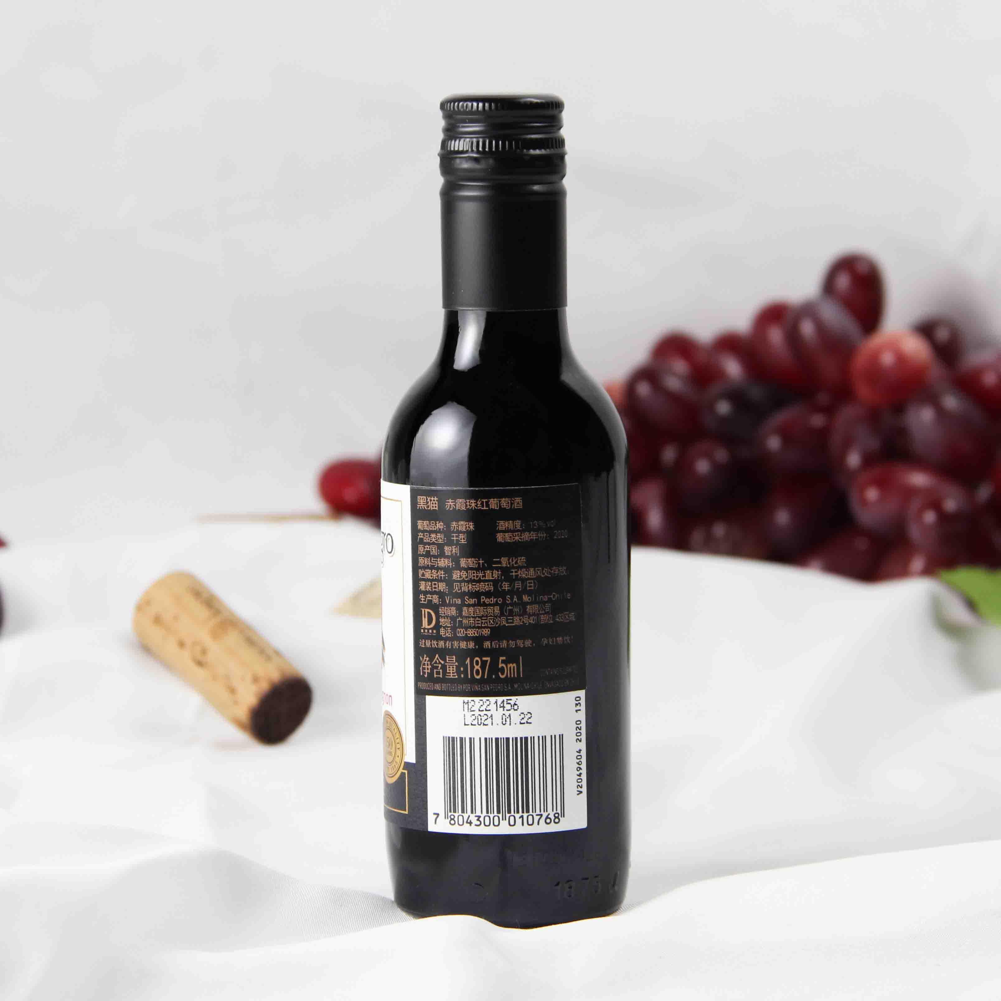 智利中央山谷黑猫赤霞珠红葡萄酒红酒187.5ml